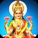 Download Gayatri Mantra 1.10 APK