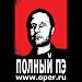Download Goblin News 1.0.15 APK