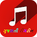 Download Gujarati Ringtone Collection 1.2 APK