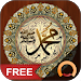 Download Hadith Collection - Sahih Bukhari , Muslim & More 1.7.2 APK