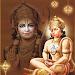 Download Hanuman Chalisa Telugu - హనుమాన్ చాలీసా 3.1 APK