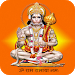 Download Hanuman Chalisa-Aarti Audio 1.5 APK