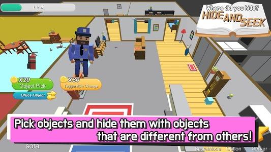 screenshot of Hide.io version 11.2.1