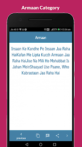 Download 100000+ Hindi English Messages Latest 2018 3.0 APK