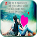 Download Hindi Love Shayari Images 4.3 APK