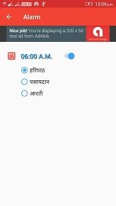 Download Haripath  APK