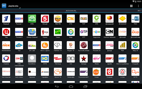 Download IPTV Pro 2.14.2 APK