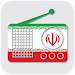 Download Iran Radio 1.4 APK