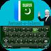 Download Jamaat e Islami keyboard 1.0.1 APK