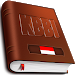Download KBBI offline 5 APK