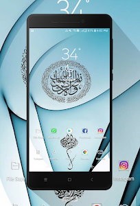 screenshot of Kaligrafi Wallpaper version 1.0