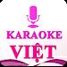 Download Karaoke 2015 3.1 APK
