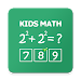 Download Math 9.5.2 APK
