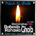 Download Kitab Futuh Al-Ghoib 1.1 APK