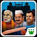 Download Kursi Cricket World Cup 1.6.0 APK