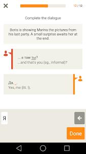 Download Babbel – Learn Russian 20.11.1 APK