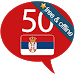 Download Learn Serbian - 50 languages 10.8 APK
