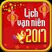 Download Lich Van Nien 2017 1.0 APK