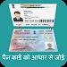 Download Link Aadhar to PAN Card 1.1 APK