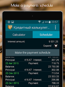 Download Loan Calculator 3.1 APK