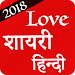 Download Love Shayari Hindi 2018 1.2 APK