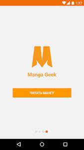 Download Manga Geek 0.9.6 APK