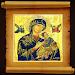 Download Mother Marys Novena Prayers 1.3 APK