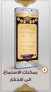 Download Muslim Now - Muslim Collection 2.3.0 APK