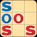 Download Neo SOS 1.19 APK