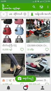 screenshot of OneKyat - Myanmar Buy & Sell version 3.0.28