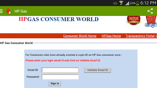 screenshot of Online LPG GAS Booking India version Varies with device