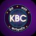 Download PLAY KBC 9 : HINDI 3.0 APK