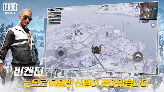 screenshot of PUBG MOBILE version 0.10.0