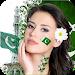 Download 23 March Pakistan Resolution Photo Frames 2018 1.0 APK