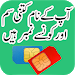 Download Pakistan SIM Verification Info 1.9 APK