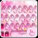 Download Pink Water Sakura Keyboard Theme 6.8.17.2018 APK