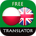 Download Polish - English Translator 4.5.2 APK