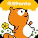 Download 得易Ponta -- 消費紅利點數累兌折抵、日本跨境累兌、點數天天送、優惠券免費領取、 2.25.0 APK