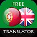Download Portuguese - English Translato 4.5.2 APK