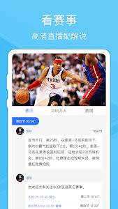 Download QQ浏览器 - 腾讯王卡,全网免流量 8.8.1.4445 APK
