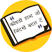 Download Quotes in Hindi 18.0 APK