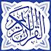 Download Holy Quran Quran7m 0.0.5414 APK