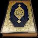 Download Quran MP3 Full Offline 1.0 APK