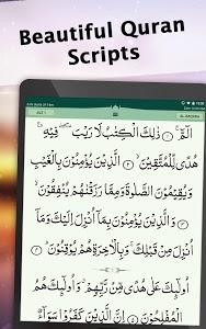 screenshot of Quran Majeed - القرآن المجيد version Varies with device