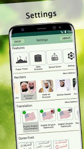 Download Quran Majeed - القرآن المجيد  APK
