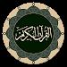 Download Quran - Qaloon 1.0.8-p1 APK