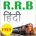 Download RRB Hindi (हिंदी) 1.51 APK