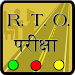 Download RTO Exam in Hindi 1.3 APK