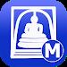Download Thai Amulet Market (Ruampra) 1.6.5 APK