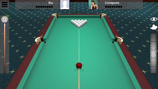 Download Russian Billiard Pool 7.0.6 APK